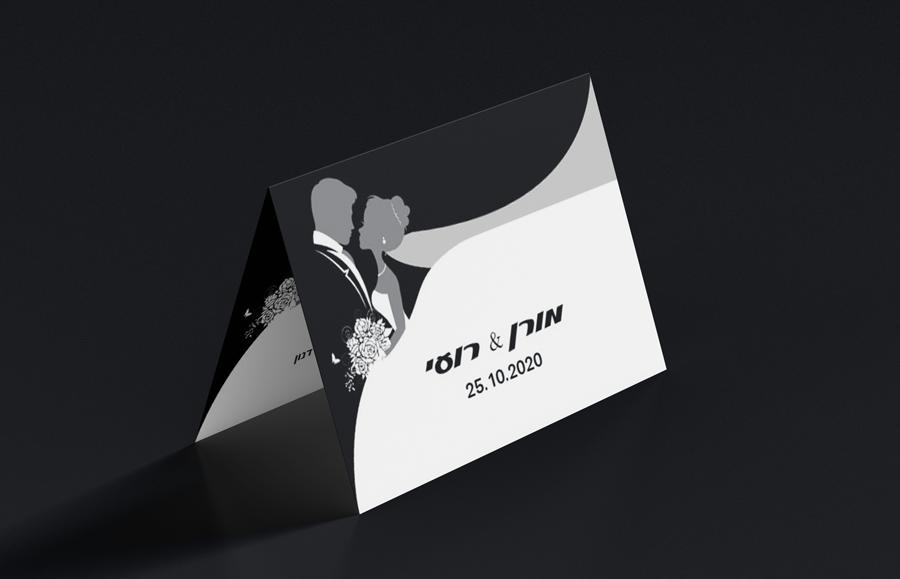 הזמנות לחתונה 10X20 מתקפלות-0002