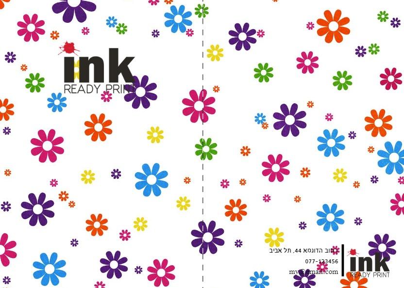 מחברת סיכות ממותגת A4-פרחים צבעוניים