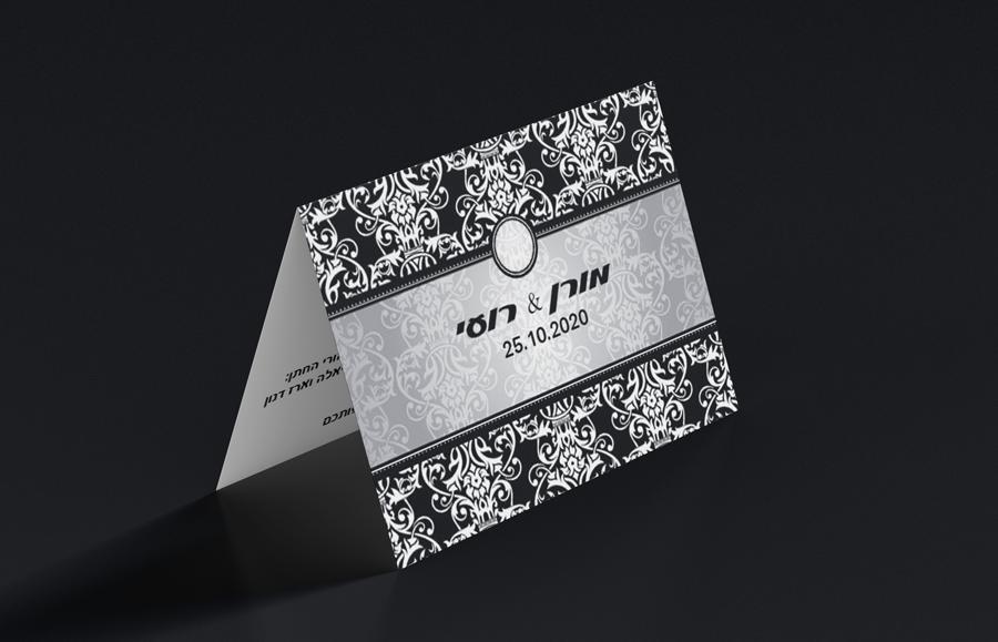 הזמנות לחתונה 10X20 מתקפלות-0005