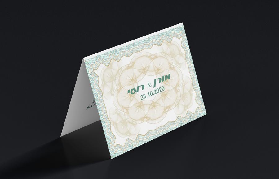 הזמנות לחתונה 10X20 מתקפלות-0004
